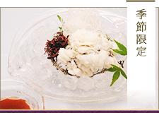 季節限定の鱧料理・すっぽん鍋・かぶら蒸し・筍料理