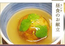 すっぽん鍋・かぶら蒸し・筍料理・鱧料理【三栄】の昼食のお献立