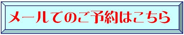 季節限定 鱧旬菜御膳 9品 7,920円