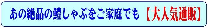 京都鱧料理おすすめ人気コース