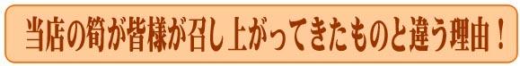 【竹の子づくしコース】